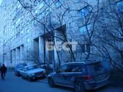 Квартиры,  Москва Октябрьское поле, цена 18 900 000 рублей, Фото