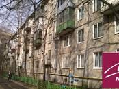 Квартиры,  Московская область Пушкино, цена 20 000 рублей/мес., Фото