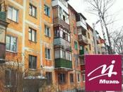 Квартиры,  Московская область Пушкино, цена 11 000 рублей/мес., Фото
