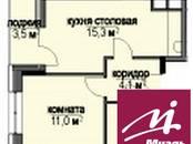 Квартиры,  Московская область Пушкино, цена 2 585 000 рублей, Фото