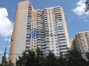 Квартиры,  Москва Чертановская, цена 14 499 000 рублей, Фото