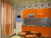 Квартиры,  Московская область Люберцы, цена 6 100 000 рублей, Фото