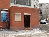 Офисы,  Московская область Жуковский, цена 105 000 рублей/мес., Фото