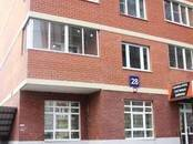 Квартиры,  Московская область Балашиха, цена 4 660 000 рублей, Фото