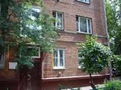 Квартиры,  Москва Марьино, цена 3 500 000 рублей, Фото