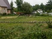 Земля и участки,  Московская область Минское ш., цена 5 960 000 рублей, Фото
