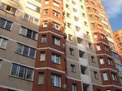 Квартиры,  Московская область Воскресенск, цена 5 700 000 рублей, Фото