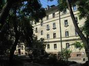 Квартиры,  Воронежская область Воронеж, цена 650 000 рублей, Фото