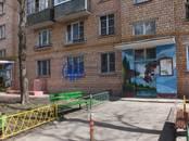 Квартиры,  Москва Рязанский проспект, цена 5 190 000 рублей, Фото