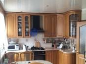 Квартиры,  Московская область Лыткарино, цена 5 500 000 рублей, Фото