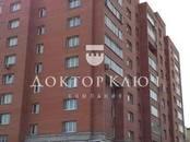 Квартиры,  Новосибирская область Новосибирск, цена 9 650 000 рублей, Фото