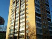 Квартиры,  Московская область Дубна, цена 2 750 000 рублей, Фото