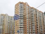 Квартиры,  Московская область Балашиха, цена 4 290 000 рублей, Фото