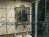 Квартиры,  Московская область Истра, цена 7 000 000 рублей, Фото