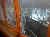 Квартиры,  Московская область Истра, цена 2 299 000 рублей, Фото