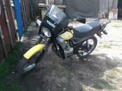 Мотоциклы Минск, цена 40 000 рублей, Фото