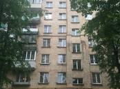 Квартиры,  Москва Фили, цена 13 900 000 рублей, Фото
