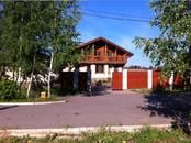 Дома, хозяйства,  Московская область Щербинка, цена 24 000 000 рублей, Фото