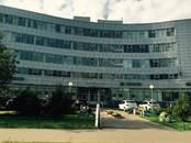 Офисы,  Московская область Другое, цена 95 030 рублей/мес., Фото