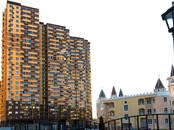 Квартиры,  Москва Мякинино, цена 3 750 000 рублей, Фото