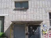 Квартиры,  Тверскаяобласть Тверь, цена 620 000 рублей, Фото