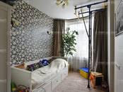 Дома, хозяйства,  Московская область Ленинский район, цена 40 000 000 рублей, Фото