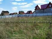 Земля и участки,  Московская область Новорязанское ш., цена 2 850 000 рублей, Фото