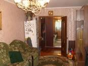 Квартиры,  Московская область Воскресенск, цена 2 900 000 рублей, Фото