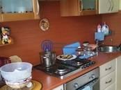 Квартиры,  Москва Дмитровская, цена 12 970 000 рублей, Фото