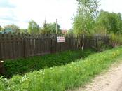 Земля и участки,  Московская область Истринский район, цена 1 080 000 рублей, Фото