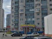 Офисы,  Москва Университет, цена 45 000 000 рублей, Фото