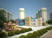 Квартиры,  Саратовская область Саратов, цена 1 455 000 рублей, Фото