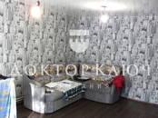 Дачи и огороды,  Новосибирская область Новосибирск, цена 3 200 000 рублей, Фото