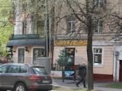 Офисы,  Москва Октябрьское поле, цена 68 000 000 рублей, Фото