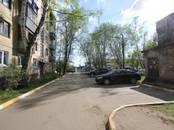 Квартиры,  Московская область Раменское, цена 2 650 000 рублей, Фото