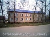 Квартиры,  Еврейская AO Другое, цена 1 200 000 рублей, Фото