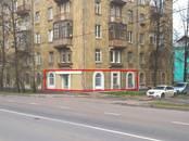 Офисы,  Москва Молодежная, цена 190 000 рублей/мес., Фото