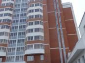 Офисы,  Москва Университет, цена 290 000 рублей/мес., Фото