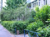Квартиры,  Московская область Пушкинский район, цена 2 350 000 рублей, Фото