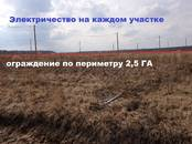 Земля и участки,  Ленинградская область Ломоносовский район, цена 1 836 000 рублей, Фото