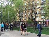 Другое,  Москва Полежаевская, цена 320 000 рублей/мес., Фото