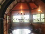 Дома, хозяйства,  Московская область Балашиха, цена 40 000 000 рублей, Фото