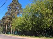 Квартиры,  Московская область Пушкинский район, цена 2 098 000 рублей, Фото