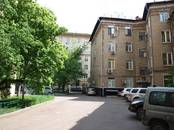 Квартиры,  Москва Чистые пруды, цена 39 000 000 рублей, Фото