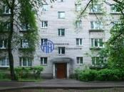 Квартиры,  Московская область Жуковский, цена 2 350 000 рублей, Фото