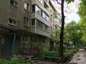 Квартиры,  Рязанская область Рязань, цена 1 490 000 рублей, Фото