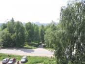 Квартиры,  Московская область Воскресенск, цена 3 150 000 рублей, Фото