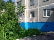 Квартиры,  Москва Аннино, цена 3 100 000 рублей, Фото