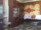 Квартиры,  Новосибирская область Искитим, цена 1 040 000 рублей, Фото