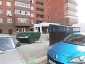 Квартиры,  Московская область Одинцово, цена 8 198 500 рублей, Фото